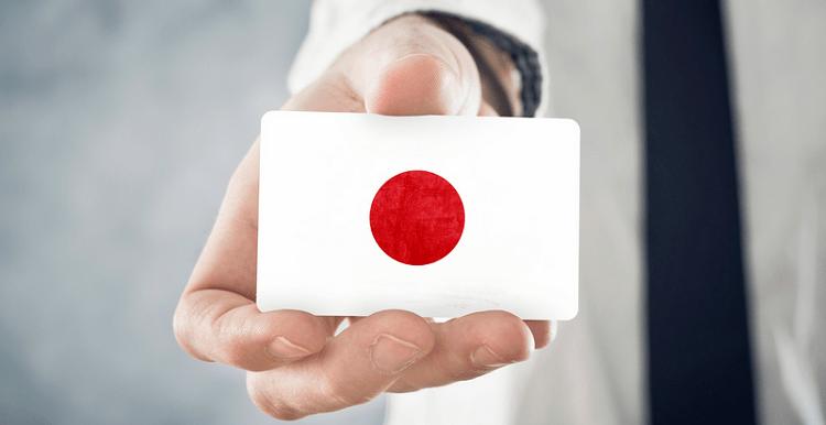 Nghệ Thuật Quản Trị Nhật Bản